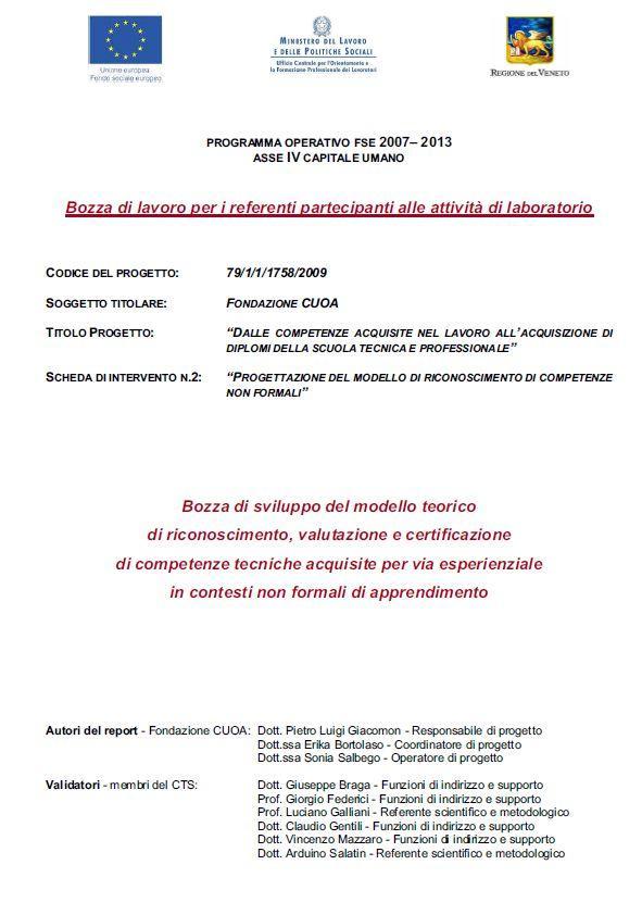 Italy - Formal Documents 13 - Veneto Modello riconoscimento certificazione CUOA